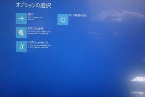 DSC01621_R