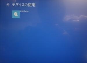DSC01622_R