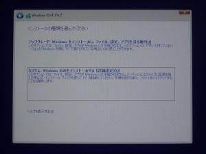DSC01628_R