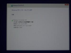 DSC01630_R