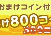 WS000051