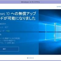 Windows10 (1)_R