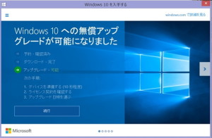 Windows10 (1)_R