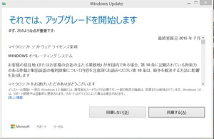 Windows10 (4)_R