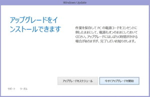 Windows10 (6)_R