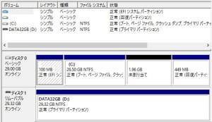DTK000016