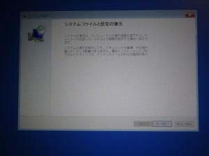 DSC02833_R