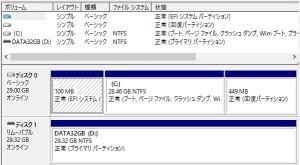 DTK000014