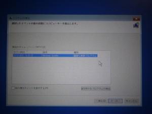 DSC02835_R
