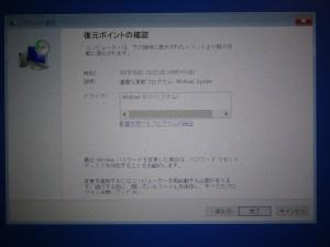DSC02836_R