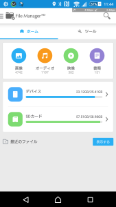 Screenshot_2015-11-09-11-44-23