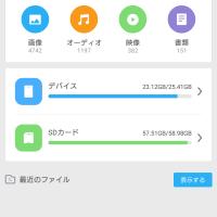 Screenshot_2015-11-09-11-44-23