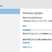 Windows10_WindowsUpdate