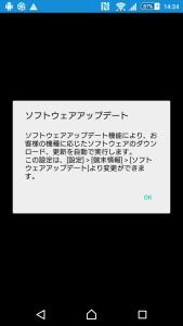 Screenshot_2015-11-07-14-24-16_R