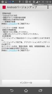 Screenshot_2015-11-07-13-14-04_R