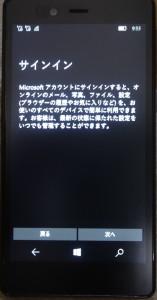 DSC03377_R