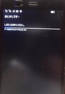 DSC03362_R