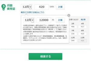 WS000502