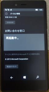 DSC03366_R