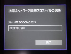 DSC03390_R