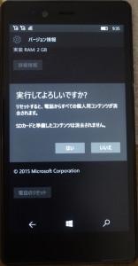 DSC03365_R
