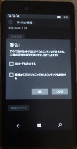 DSC03364_R