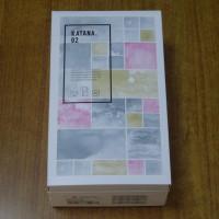 DSC03317_R