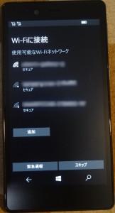 DSC03346_R