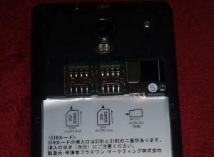 DSC03325_R