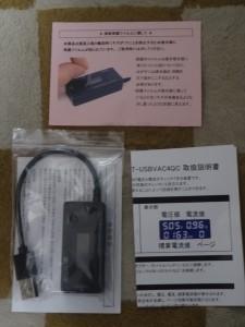 DSC03519_R