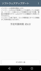 screenshot_20161027-173351_r